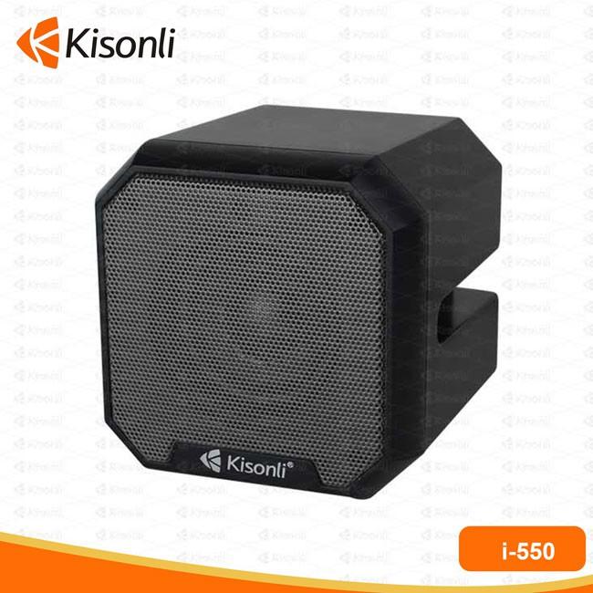 Loa 2.0 Kisonli i-550